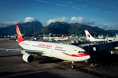 Flyg till Hong Kong
