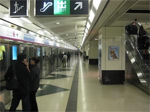 MTR Hong Kong Tunnelbana