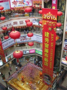 Lo Wu Commercial Center Shenzen
